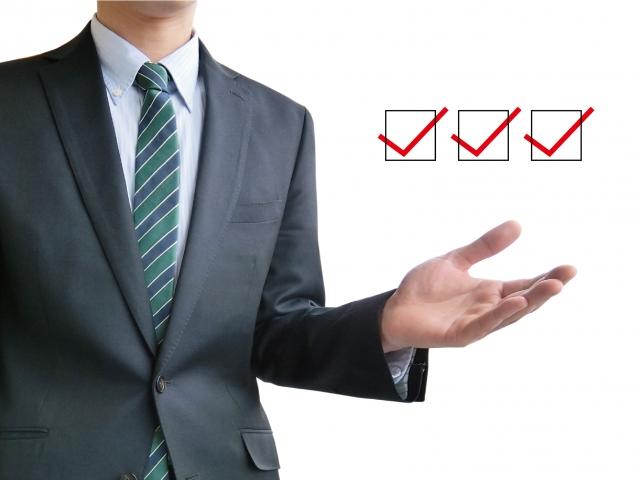 人事担当者が知っておきたい「副業・兼業規程の主要論点」