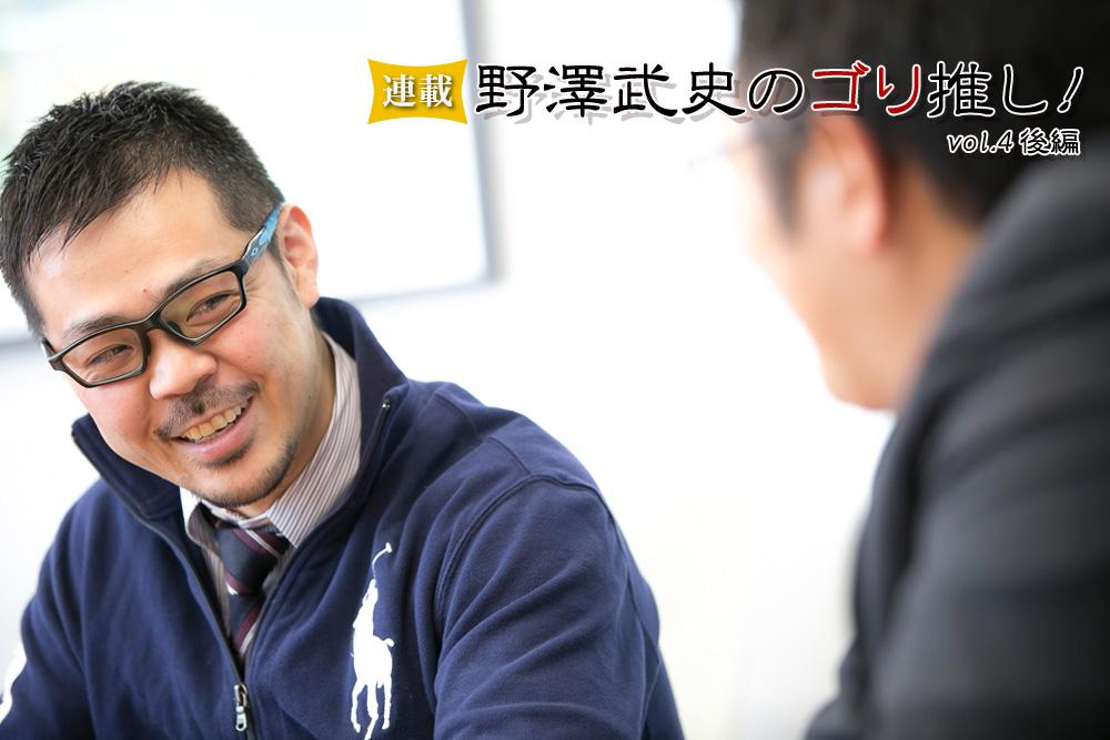 三阪洋行さん(ウェルチェアーラグビー日本代表コーチ)×野澤武史【後編】「変わりた…