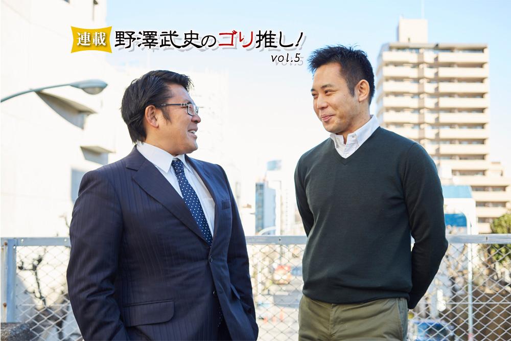 左京泰明さん(シブヤ大学代表理事)×野澤武史「「ラグビーと同じくらい情熱を注げる…