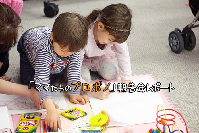 「育児」という異文化プロジェクトがプラスの経験になる
