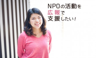 「目指すはNPO広報のスペシャリスト!」2団体での社外活動と大学院を掛け持ちするPR会社広報?高橋さん