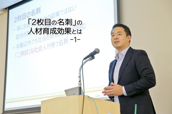 【HRカンファレンスレポ】枠を超えたら世界が変わる〜ギャップジャパンが体験した越…