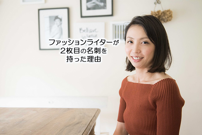 子育て中のファッションライターが、アレルギーを持つ子も楽しめる飾り巻き寿司教室を…