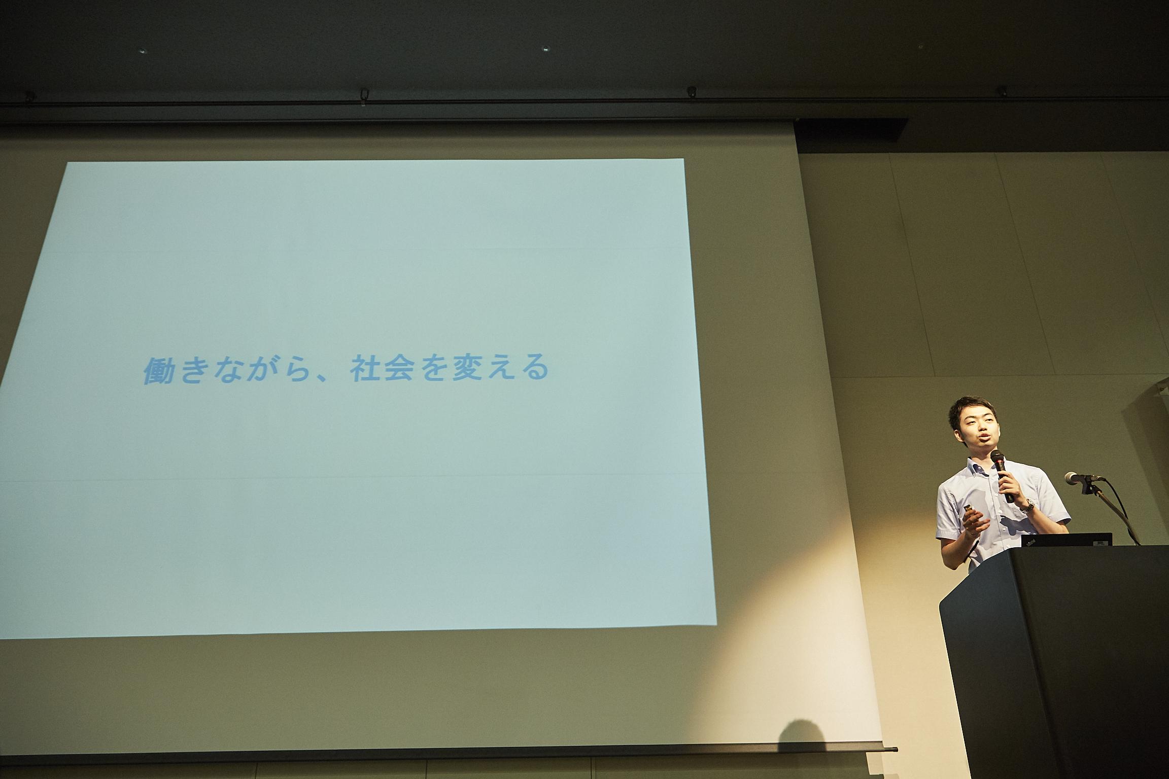 lip_yokoyama