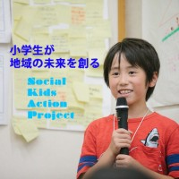 Social KidsAction Project
