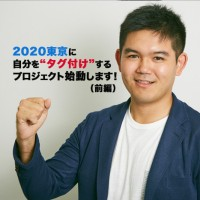 kobayashitadahiro_1