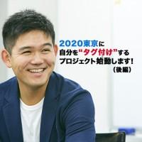 kobayashitadahiro_2