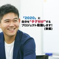 kobayashitadahiro2