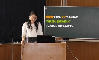 tsubakiharachisato
