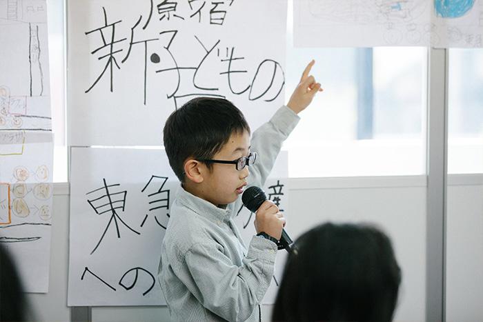 sekiguchi2