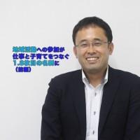 sekiguchifuyuki_1