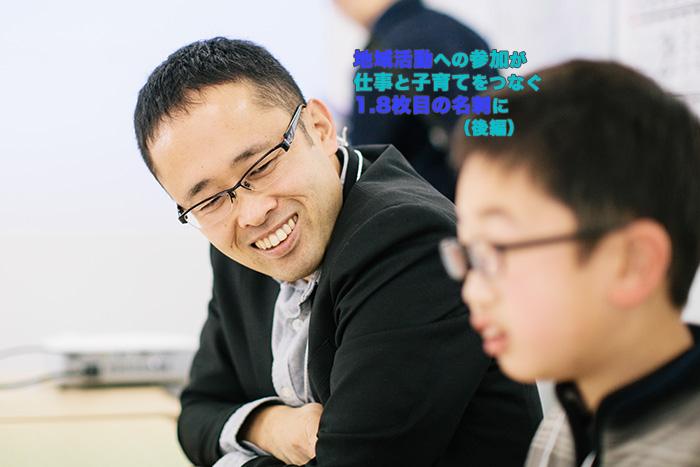 sekiguchifuyuki_2