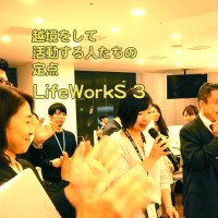lifeworks3-top