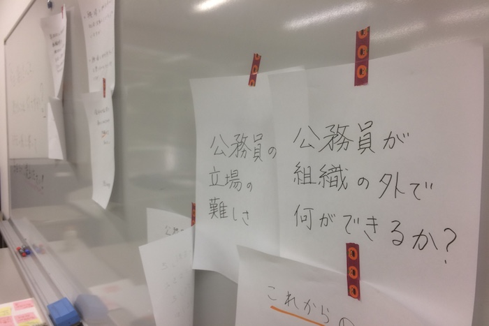 公務員のパラレルキャリアを推進!「公務員×2枚目の名刺プロジェクト」の今
