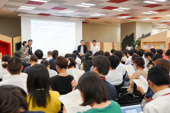 「公務員の兼業を後押しする!」SOZO日本プロジェクト~公務員が直面する課題~【…