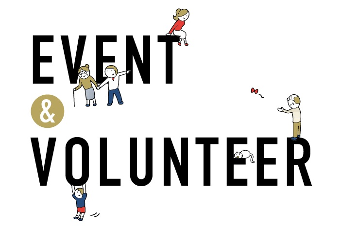 【2枚目の名刺を始めよう♪】4月に参加できるイベント&ボランティア情報