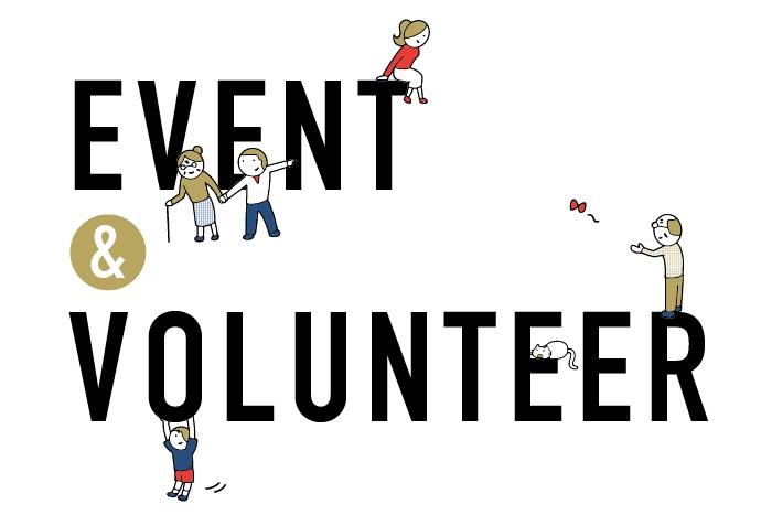 【2枚目の名刺を始めよう♪】7月に参加できるイベント&ボランティア情報