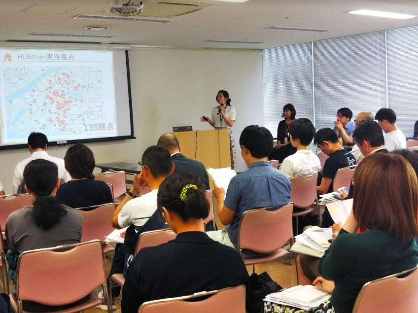 「想い」が起点のソーシャル活動を日本中に!関西でサポートプロジェクト実施中