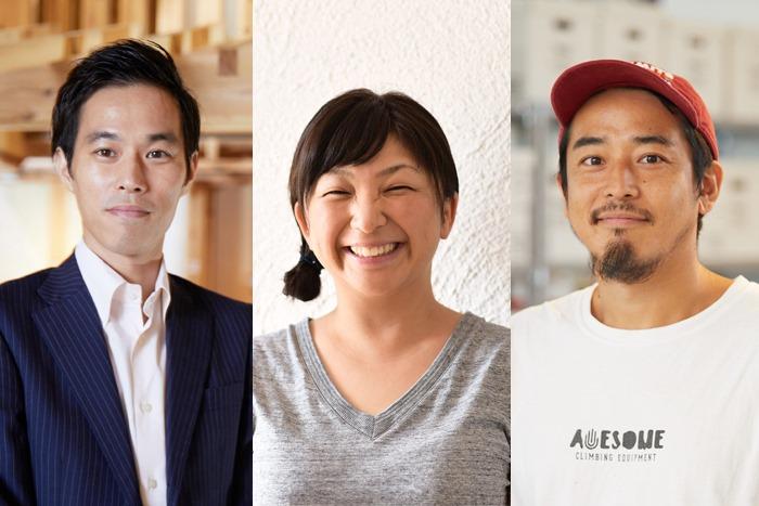 【LO活プロジェクト②】兼業ウェルカム!ローカルベンチャーで活躍する企業が求める…
